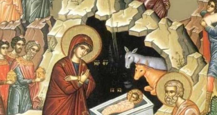25 Δεκεμβρίου- Γιορτή σήμερα: Της γεννήσεως του Κυρίου ημών Ιησού Χριστού