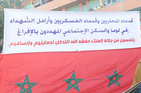 قدماء الجيش يحتجون على أحكام إفراغ في مراكش