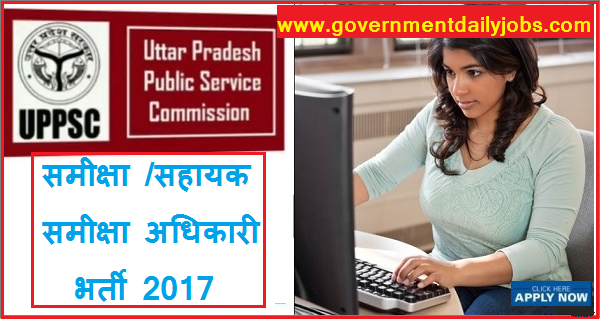UPPSC Recruitment for 465 Samiksha Adhikari / Sahayak Samiksha Adhikari Jobs