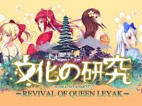 Revival of Queen Leyak, Visual Novel Karya Anak Bangsa