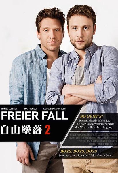 Movie gay free Best Gay