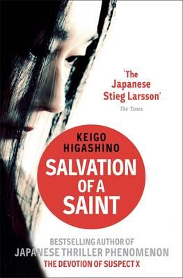 Salvation of a Saint Keigo Higashino