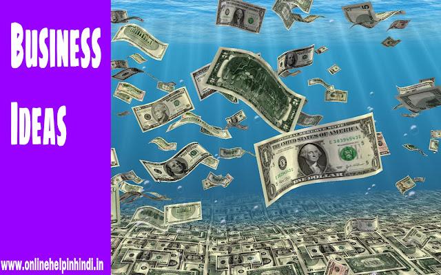 Top-10-Business-Ideas-Jo-Aapko-Karde-Malamal-Jaankari-Hindi-Mai