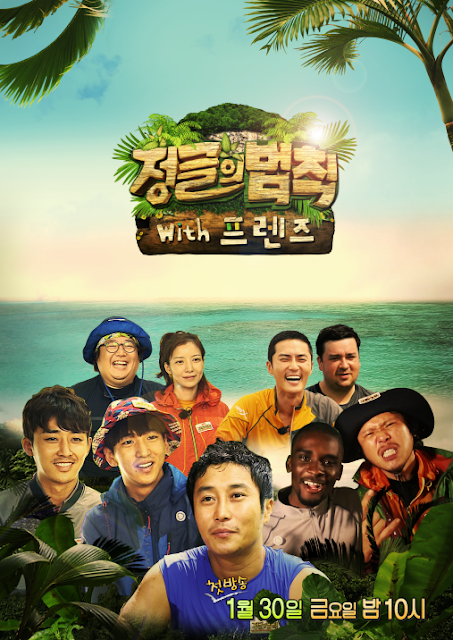 Law Of The Jungle In Fiji Episode 283 - 292 Subtitle Indonesia