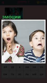651 слов на лицах детей выражены эмоции 9 уровень