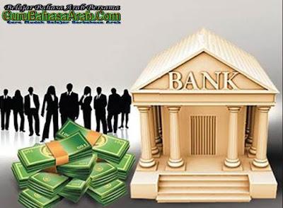 Kosakata Bahasa Arab Tentang Bank