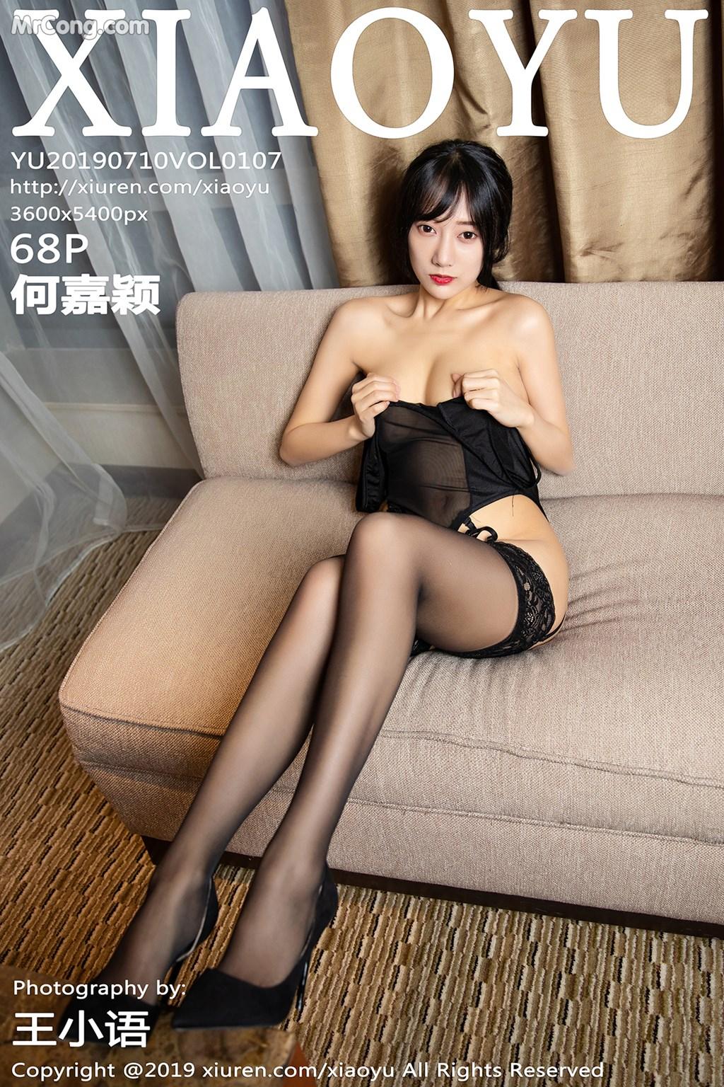 XiaoYu Vol.107: He Jia Ying (何嘉颖) (69 pictures)