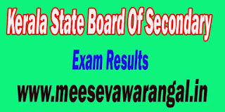 Kerala State Board Of Secondary Education Kerala DHSE  2106 Exam Results