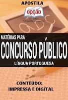 apostila lingua portuguesa conteúdo especifico impressa e digital para concurso público 2016