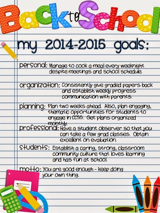 Back to School Goals Linky 14-15