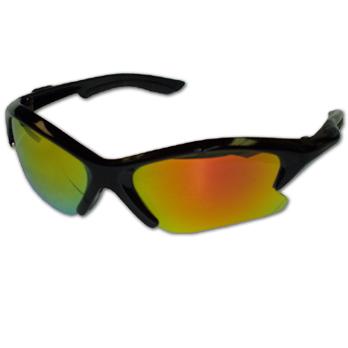6093553a18 Oakley Flip Down Baseball Sunglasses « Heritage Malta