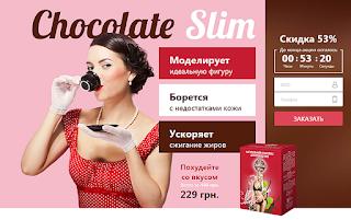 https://luckproduct.ru/slim-590-a1/?ref=275948&lnk=2072198