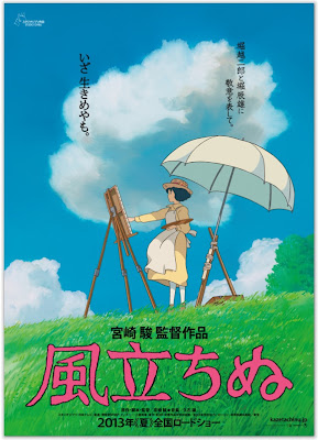 Poster: The Wind Rises (Kaze Tachinu)