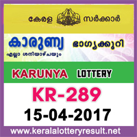 Karunya Lottery KR 289 Results 15.4.2017 | kerala lottery results