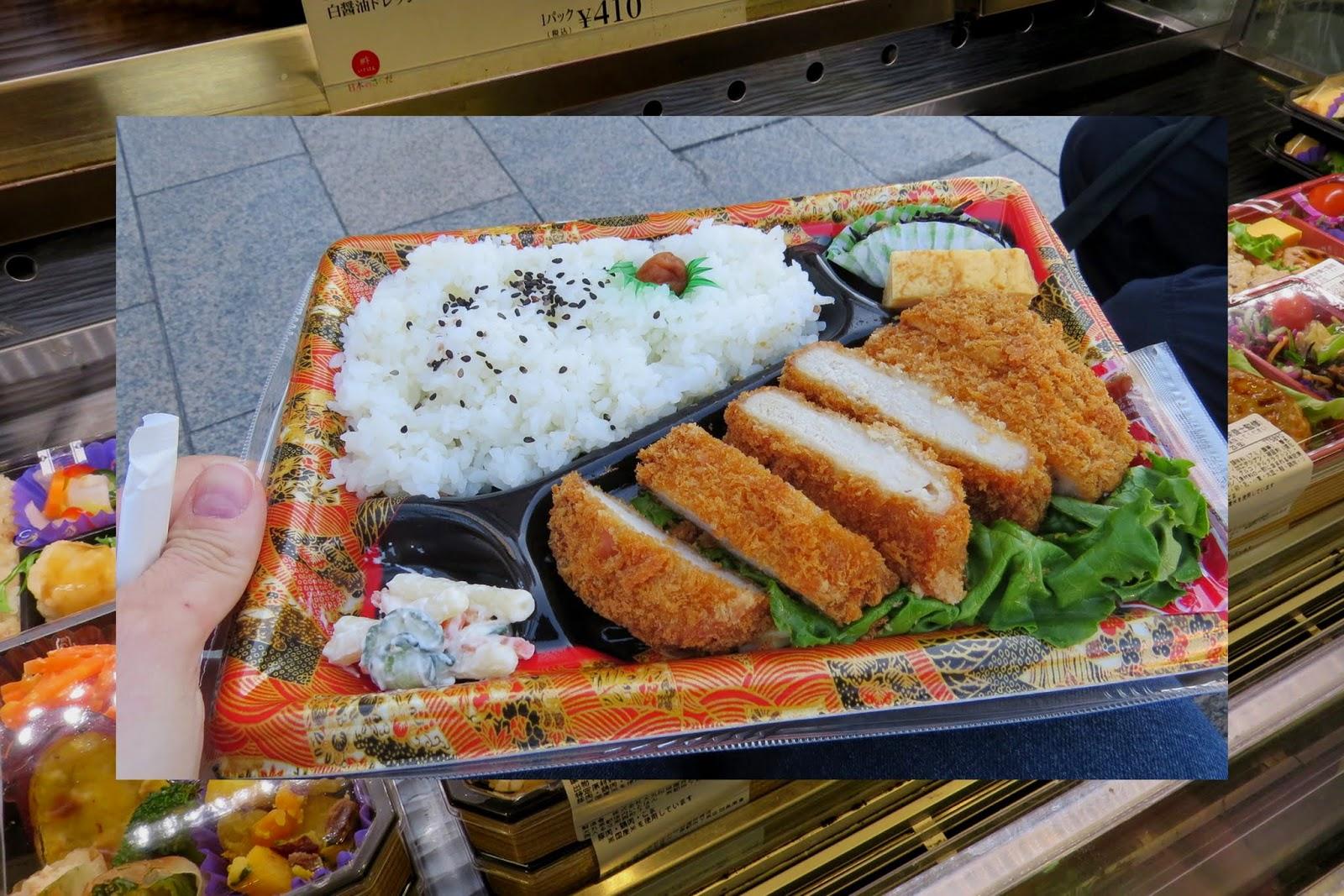 Japanese O-Bento