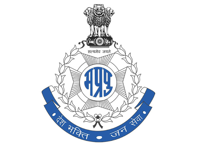 MP Police Vacancy mppolice.gov.in Recruitment Apply Online Form