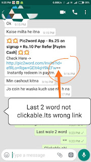pic2word app refer amount not credit problem