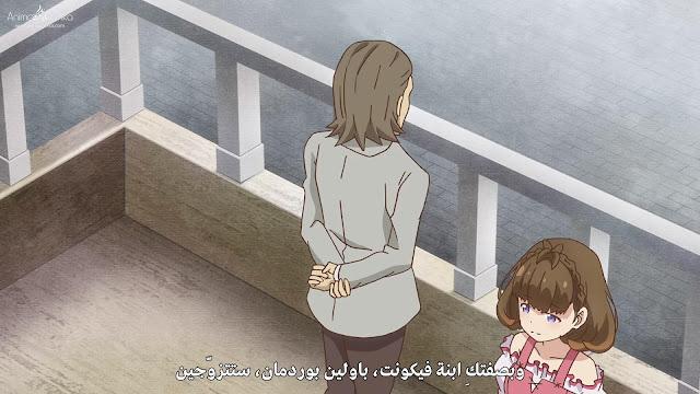 انمى Watashi Nouryoku wa Heikinchi de tte Itta yo ne مترجم أونلاين كامل تحميل و مشاهدة