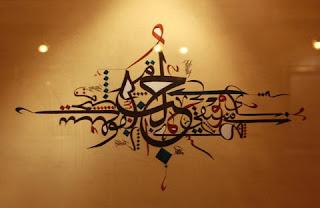 tulisan arab ungkapan sehari-hari