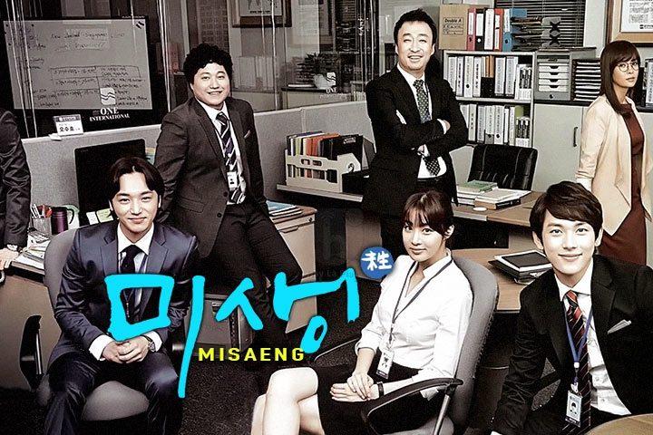 Download Drama Korea Misaeng Sub Indo Batch
