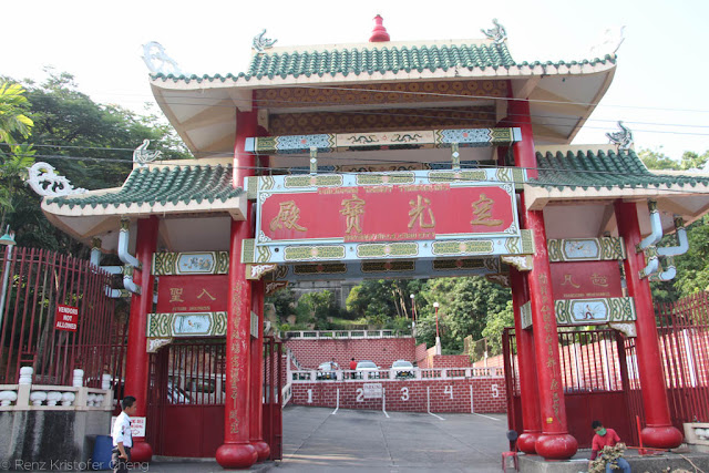 Arch in the Philippine Taoist Temple of Cebu