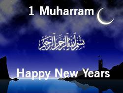 Gambar Ucapan Menyambut Tahun Baru Islam