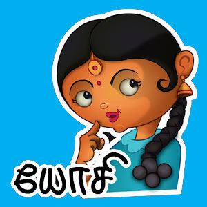 Tamil-Yosi-Android-Apps-for-Tamil-Proverbs