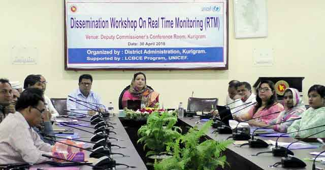 In Kurigram, there was a seminal workshop on time