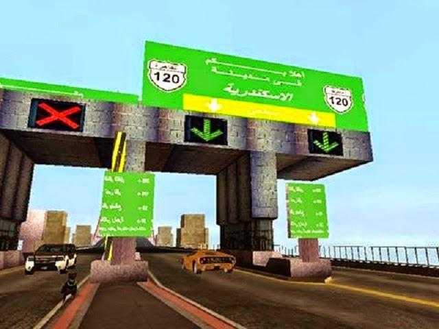 تحميل لعبة جاتا 5 من ميديا فاير للكمبيوتر بحجم 1 ميجا