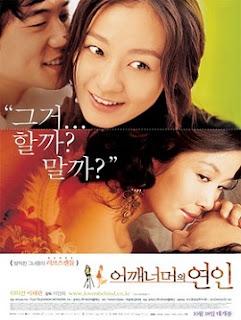 Tình Yêu 2007 - Love Exposure