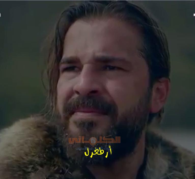 اغنية ارطغرل بالعربي تحميل