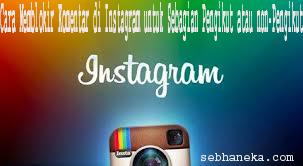 Cara Memblokir Komentar di Instagram untuk Sebagian Pengikut atau non-Pengikut 1