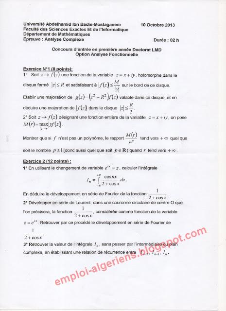 مواضيع إمتحان الدكتوراه لولاية مستغانم تخصص تحليل تابعي (Analyse Fonctionelle) السنة الجامعية 2014/2013