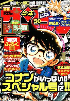Weekly Shonen Jump sofre queda de circulação