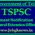 TSPSC Requirement 2017 - 90 Vacancies for Forest Section Officers