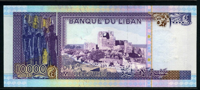 Lebanon 10000 Livres banknote 1993 Crusaders Castle in the Historic City of Byblos and Phoenician statuettes from the Temple of Obelisks