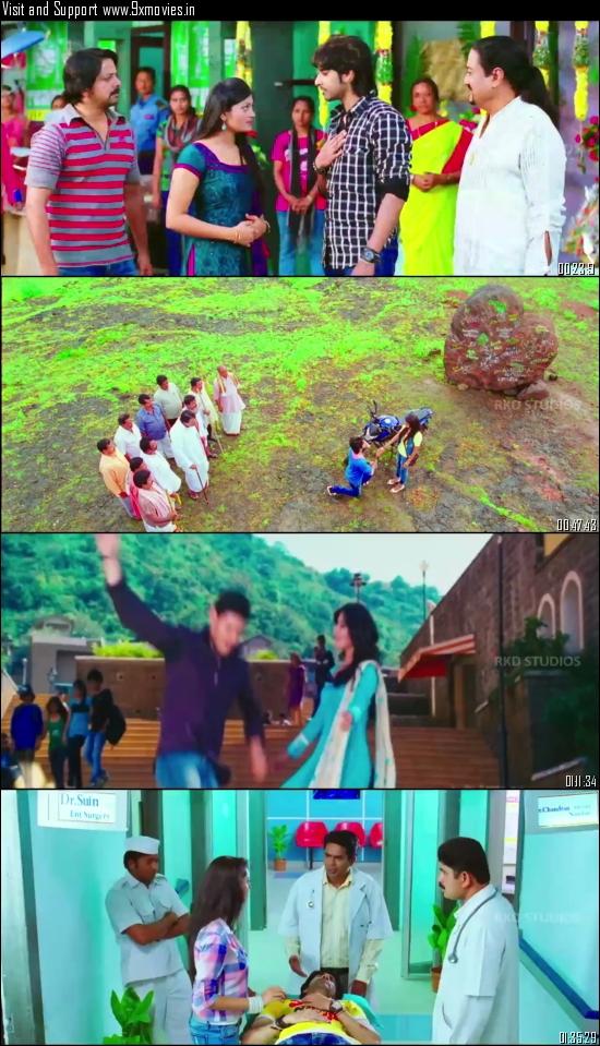 Yeh Hai Adda 2016 Hindi Dubbed 480p HDRip