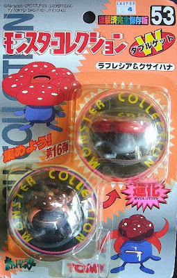 Vileplume Pokemon figure Tomy Monster Collection series