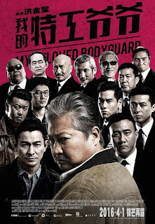 The Bodyguard (2016) – แตะไม่ได้ ตายไม่เป็น [เสียงไทยโรง]