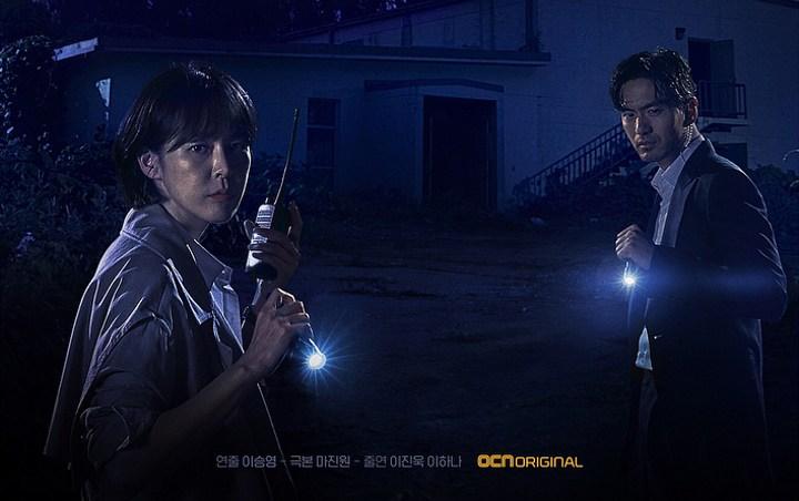 Drama Korea Voice 2 Subtitle Indonesia - Bukan KShow