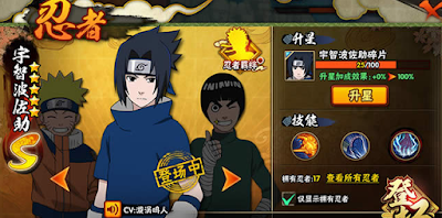 just like Naruto android games in general Download Naruto Mobile v1.17.10.9 Mod Unlocked Full Character