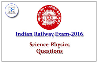 Railway Exam GK Quiz (Science - Physics) Set-2