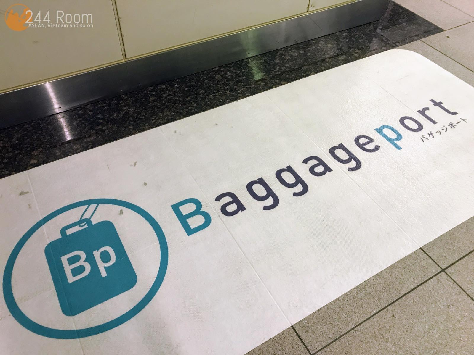 大宮駅バッゲジポート Baggageport