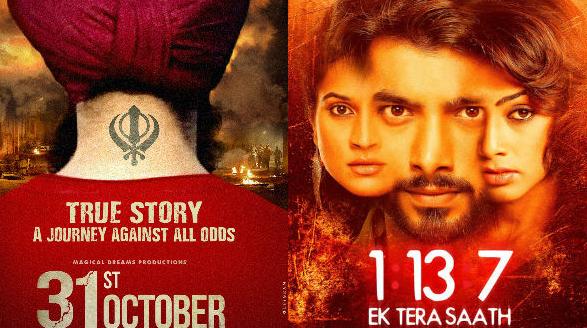 1:13:7 Ek Tera Saat 2016 Hindi Full Movie Free Download DVDScr