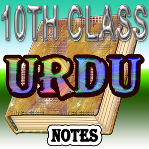 10th Class Urdu Notes Hissa Nasar, Nazam, Ghazliat