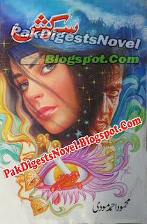 Sarkash Novel By Mehmood Ahmed Moodi Pdf Free Download