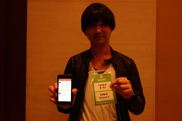 Lang-8 代表取締役 喜洋洋