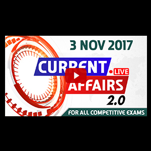 Current Affairs Live 2.0 | 03 Nov 2017 | करंट अफेयर्स लाइव 2.0 | All Competitive Exams