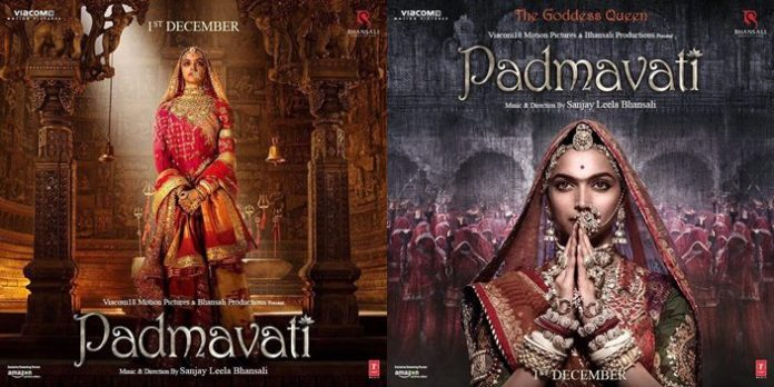 deepika-padukone-padmavati-movie-first-look-posters