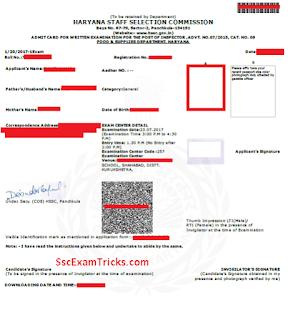 HSSC Inspector Admit card